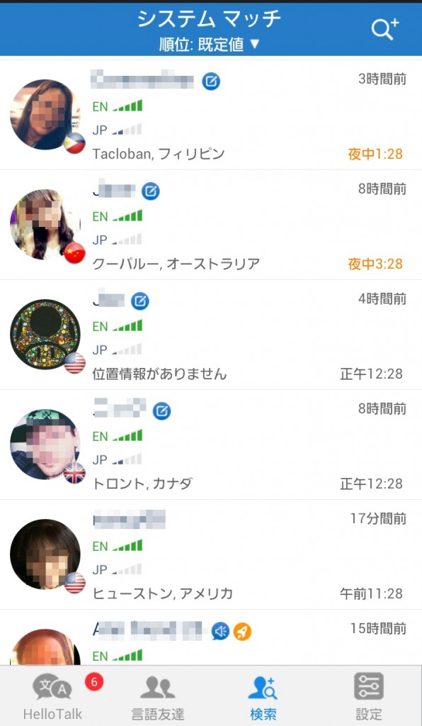 talkapp