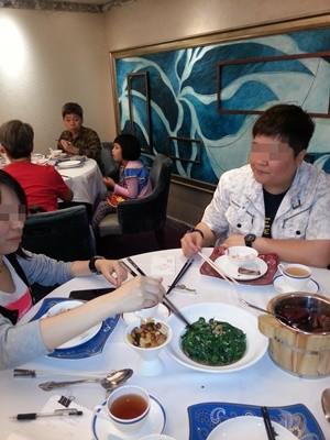 hk-global
